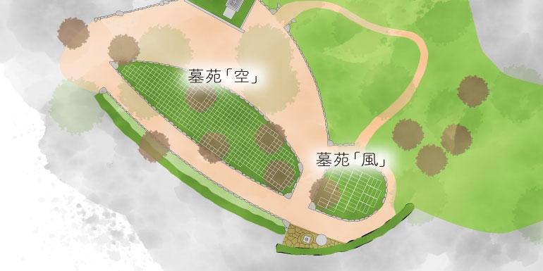 櫟苑のゾーン