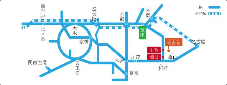 櫟野寺の最寄り駅、甲賀駅と油日駅までの路線図
