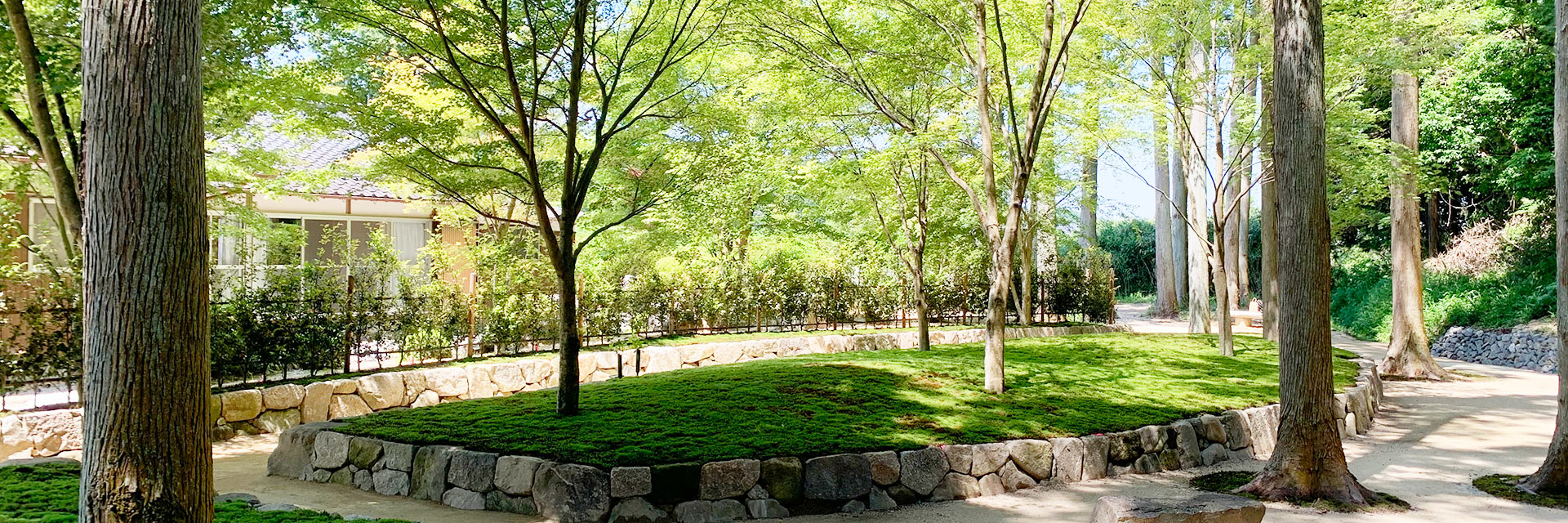 櫟野寺樹木葬墓苑の風景